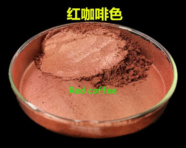 Café bronce color eyeshadow cosméticos mica perla pigmento DIY ...