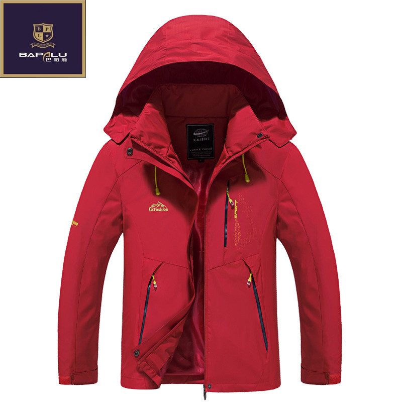 Spring Autumn new men's and women's casual thin jacket wind and water hooded jacket coat size M-4XL 5XL Hat removable jacket