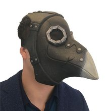 New Cosplay Dr. Beulenpest Steampunk Plague Doctor Mask Latex Birds Beak Crow Silver Mouth Mask Halloween Art Cosplay Props(China)