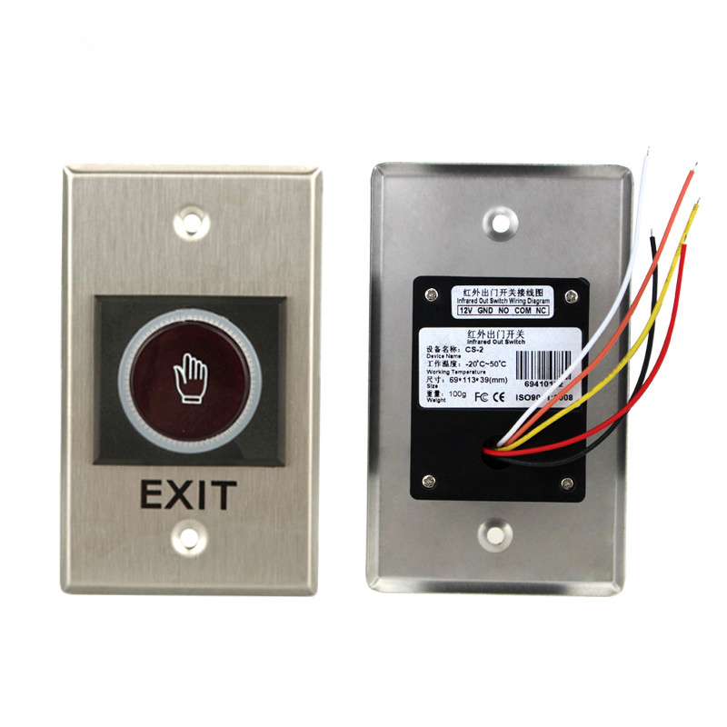 Infrared Contactless No Touch Door Exit Button Touch Release Push