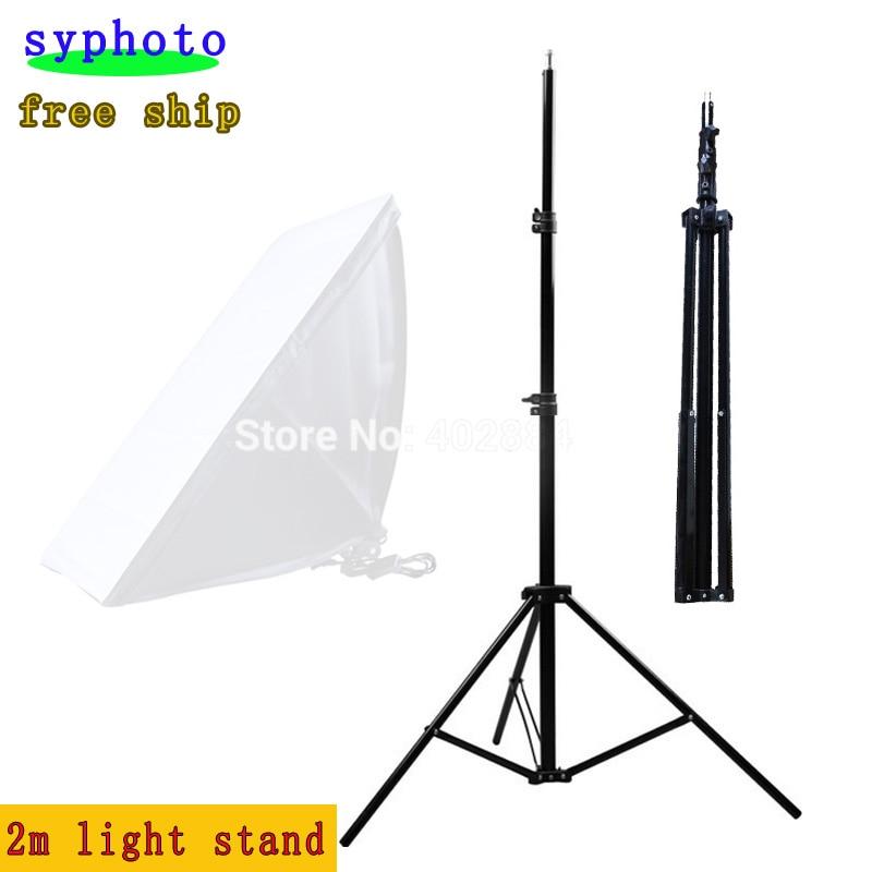 Impuestos gratis a Rusia nueva marca profesional estudio ajustable de 2 m de luz paraguas con 1/4 tornillo de cabeza Flash continuo trípode