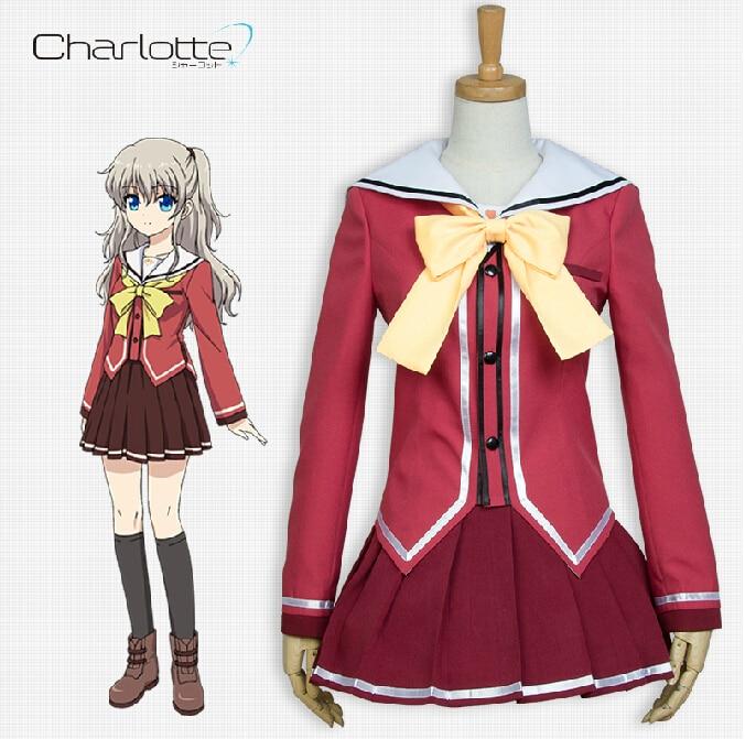 Шарлотта юбка