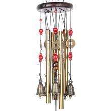 Amazing 4 Tubes 5 Bells Copper Alloy Outdoor Living Wind Bells 60cm Yard Garden Decor