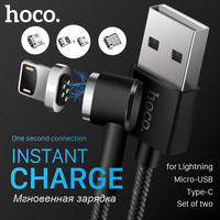 HOCO 2 0A Magnet Charging USB Cable For Apple Lightning IPhone Micro USB Type C 2