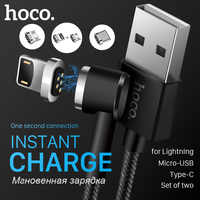 HOCO L Shape Magnetic Charging USB Cable for Apple Lightning iPhone Micro-USB Type-C 2in1 for Samsung Xiaomi Charger Data Sync
