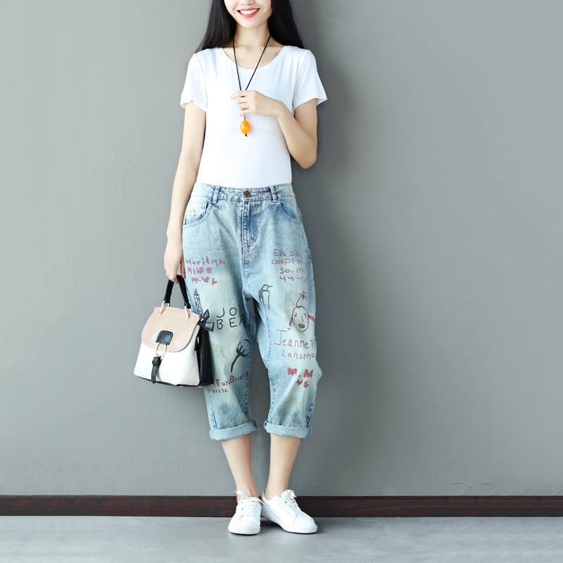 Colored Drawing Letters Denim Women Jeans Loose Plus Size Harem Pants Personality Washed Vintage Casual Trousers Women Clothes