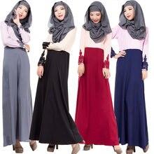 6ca204a75 2017 Novos Punhos de Renda As Mulheres Se Vestem Senhoras Muçulmanos Abaya  Robe Islâmico Abaya Moda Abaya Turca Roupas