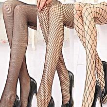 Распродажа, 1 шт., женские сексуальные сетчатые чулки в сеточку, колготки в сеточку, колготки для вечеринки, эластичные чулки