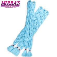 Mirra's Mirror/Hair, крупное плетение, 82 дюйма, 165 г/упак