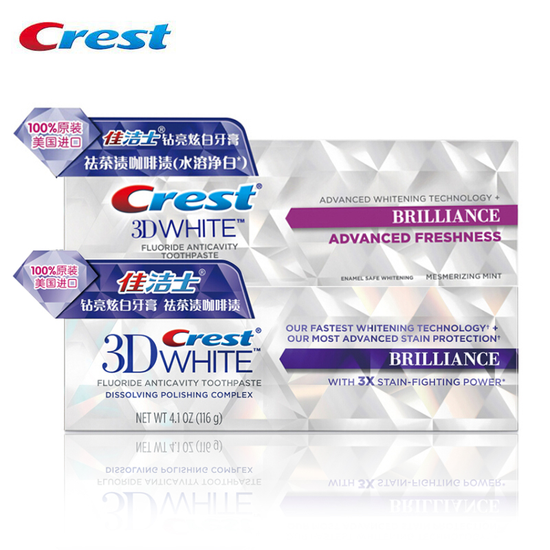 Crest Brilliance Toothpaste Combination for Adults Oral Hygiene Crest 3D White Tooth Paste 116gX2 crest brilliance white toothpastes tooth paste oral hygiene teeth whitening gum care dissolving polishing complex 2 pcs pack