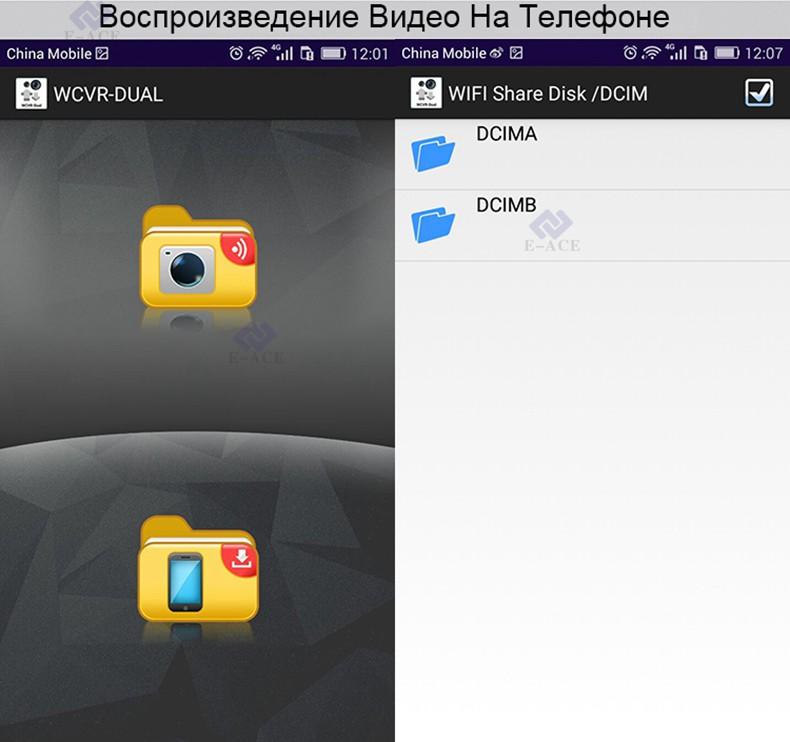 E-ACE Car Dvr WIFI DVRs Dual Camera Lens Registrator Dashcam Digital Video Recorder Camcorder Full HD 1080P 30FPS Night Version 23