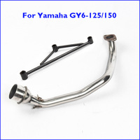 Motorcycle Exhaust Bracket Connect Pipe Mid Middle Stainless Steel Link Pipe for Yamaha GY6 125 150