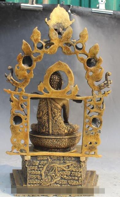 Dragon du Tibet en Bronze S01365 16