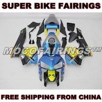 Для Honda CBR600RR 2005 2006 F5 инъекции мотоцикл Обтекатели Наборы Rossi VR46 Акула цвет CBR 600 RR 05 06 обтекателя