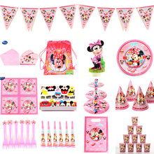 Disney Minnie Mouse Theme Kids Girls Birthday Party Decoration Tableware Set Party Supplies Cup Plate Banner Hat Straw Loot bag(China)