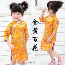 Foral Baby Girl Qipao Three-Quarter Sleeve Chinese Tradition Cheongsam Children Clothes