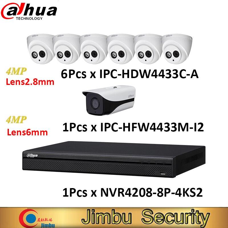 Dahua NVR CCT kit 8CH 4K video recorder NVR4208-8P-4KS2 & 4MP IP camera 6 pcs IPC-HFW4431R-Z & 1 pcs 4MP bullet IPC-HFW4433M-I2 dahua original 8ch 4mp h2 64 dh ipc hdbw1420e 8pcs network camera poe dahua dhi nvr4208 4ks2 dome ip cctv security camera kit