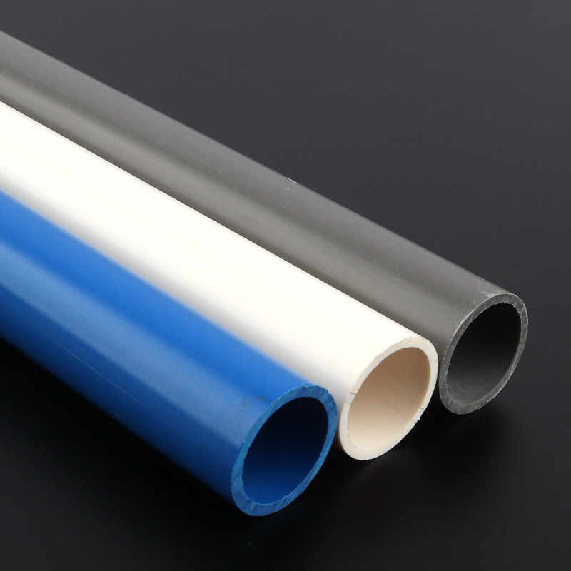 Detail Feedback Questions about 2pcs/lot Outer Dia 50mm PVC