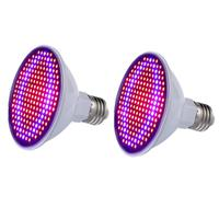 2 pz E27 SMD 24 W Coltiva La Luce Impianto Luce Della Lampada di Verdure 166 Red + 34 Blue LED Crescente Luci per Erbe e La Fioritura piante