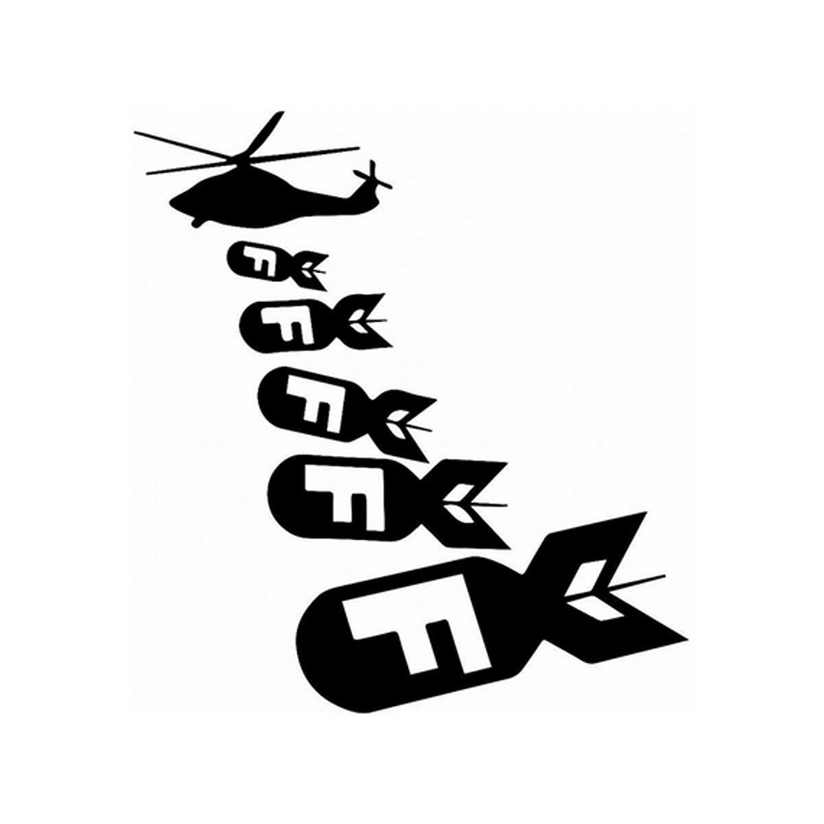 F Helicopter Car Sticker For Laptop Truck Window Wall Home Glass Door Bumper Auto Suv Black
