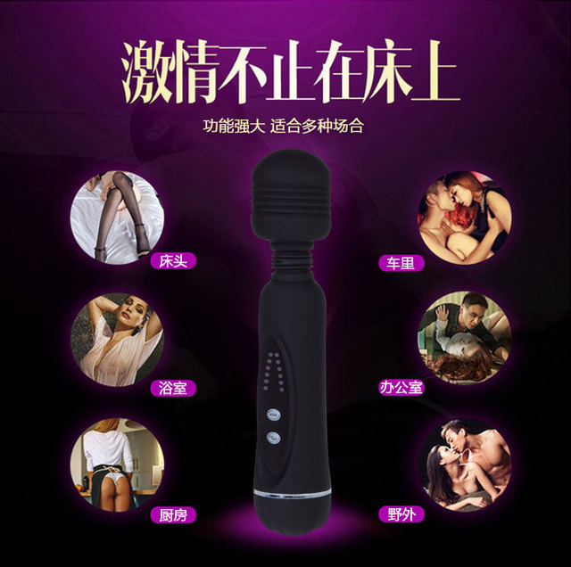 Pretty Love Erotic Sex Toys Full Silicone 12 Speed Av Vibrator Magic Wand Massager Include 3 Caps Adult Sex Products For Man