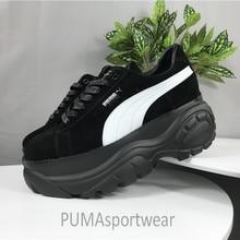 Basso Puma Shoe Acquista Prezzo Galleria All'ingrosso A 4XOqOwp