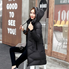 купить Winter Parka Jacket Women 2017 New Winter Fashion Coats Jacket Women Parkas Long Slim Thickening Warm Coat Female Outerwear по цене 2051.88 рублей