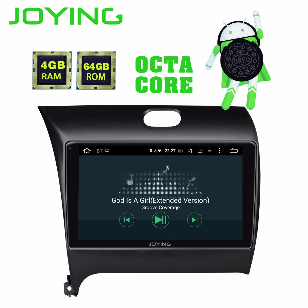 JOYING 2 din Android 8.1 car radio player 9GPS Navigation for kia K3 2012-2016 Built in DSP WIFI BT autoradio stereo car audio image
