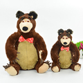 Two Sizes 37cm and 25CM Masha And Bear Musical Doll Russia Bear Plush Stuffed Toy  Music Soft Kids Toys