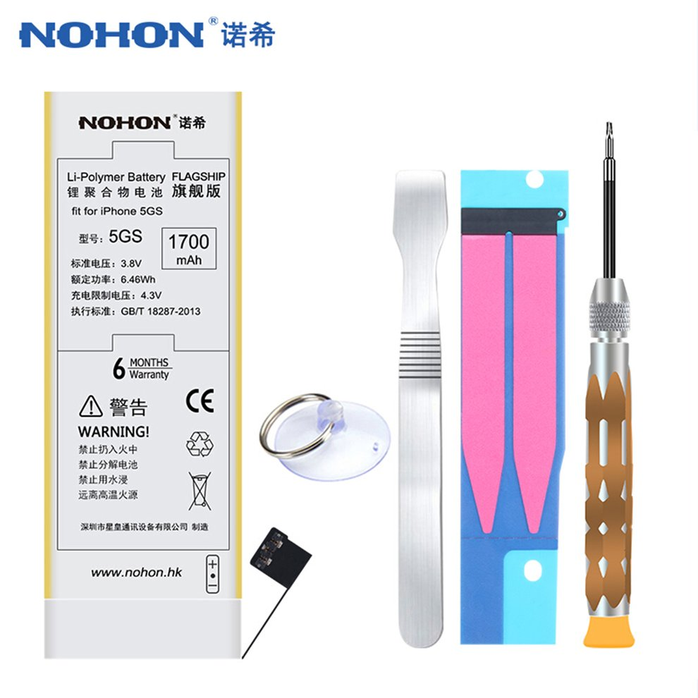 1700mAh NOHON 5GS 3.8V for iPhone 5S Recyclable Li-ion Battery Replacement Real 1700mAh Large Capacity with Tools Kit Set