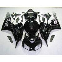 Motorcycle INJECTION ABS Seven Stars Fairing Bodywork Kit For Honda CBR 1000 RR 2006 2007