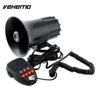 Vehemo High quality New 12V Loud Horn 7 Sounds Car Auto Motorcycle Speaker System Truck Siren Horn For Cop Police Constable