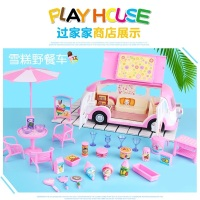 Pink Pig Doll House Picnic Car Action Figure Diy Toy ice cream shop Holiday Birthday Gifts Pretend toy for Children