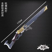 Hot Game OW Ashe Cosplay Prop Gun Weapon Halloween Cosplay Props Gift