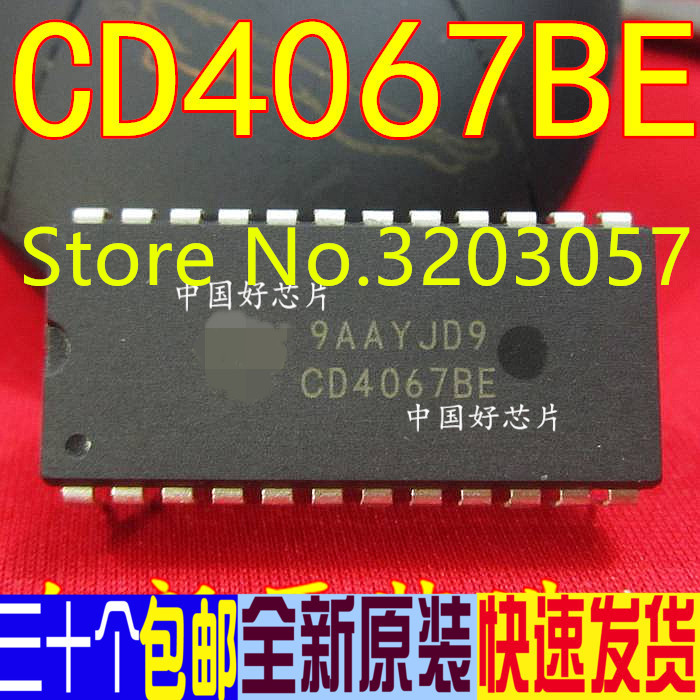 Free shipping 10pcs/lot <font><b>CD4067</b></font> CD4067BE DIP-24 IC best quality. image