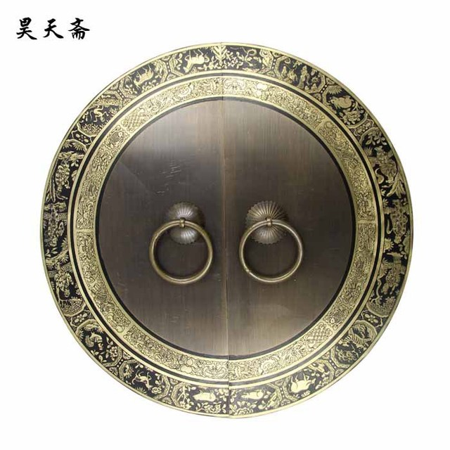 [Haotian vegetarian] bronze circle fancy house new Chinese antique copper  door handle handle antique - Haotian Vegetarian] Bronze Circle Fancy House New Chinese Antique