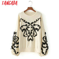 Tangada Autumn Fashion Women Oversized Hoodie Sweatshirts Wide Long Sleeve Embroidery Ladies Designer Pullovers Loose Tops 3D16