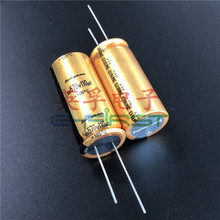 цена 10pcs/30pcs Original Rubycon 570v110uf SV Tube Filter Capacitor 18X40 HiFi DIY free shipping онлайн в 2017 году