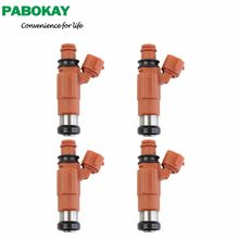 4 pieces x Fuel Injectors For Marine Yamaha Outboard Mitsubishi 115HP CDH210 INP771(China)