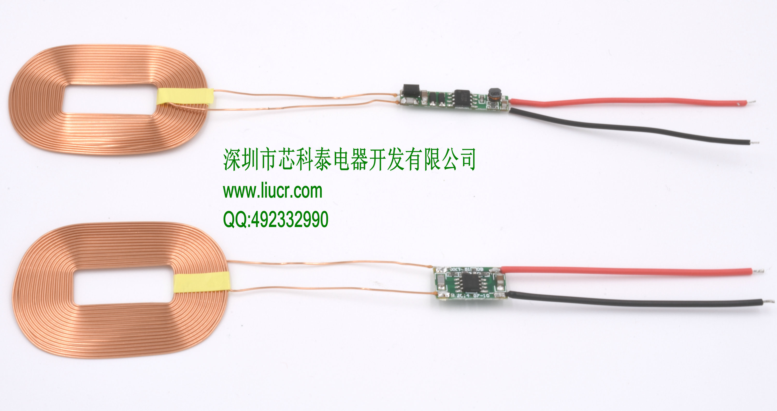 Wireless Power Transmission Circuit Diagram Kenworth T800 Headlight Wiring Square Coil Charging Module Supply Xkt 510 Chip Schematic In Electronics Stocks From Electronic