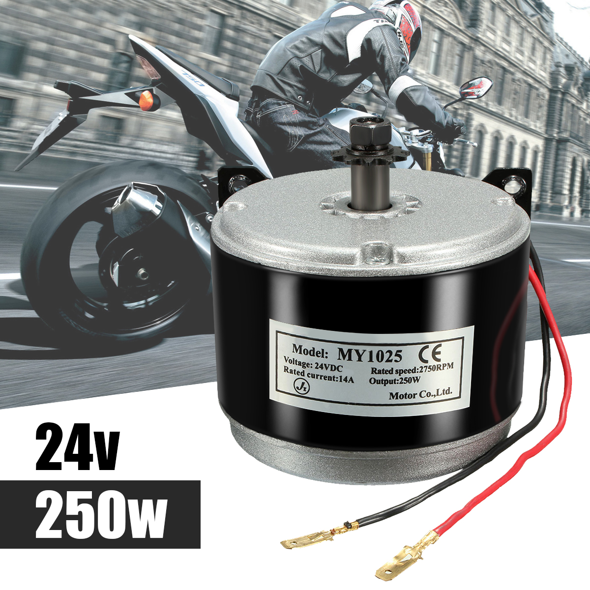 MY1025 24V 250W Electric Motor Brushed 2750RPM 2-Wired Chain For E-Bike Scooter