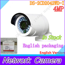 Original English Version 4MP DS 2CD2042WD I replace DS 2CD2035 I DS 2CD2032 I DS 2CD2032F