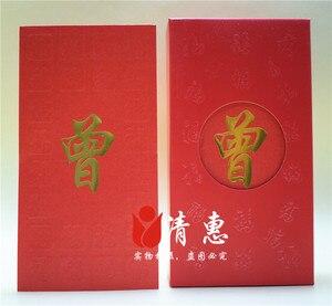 Image 5 - Livraison gratuite 50pcs/lot personnalité grande taille paquet rouge nom de famille enveloppes personnalisées nom de famille enveloppe de mariage