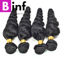 BINF Hair Brazilian Loose Wave Bundles 100% Human Hair Extensions 1/4 Bundles 8-28 Inch Non-Remy Hair Natural Color Free Ship(China)