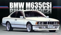 Fuji automobil Montage modell M635Csi sport auto Spielzeug