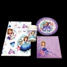 Disposable Tableware Paper Plates Napkins Cups 23pcs Party Supplies Set For Kids Birthday Princess Sofia Disney Decoration