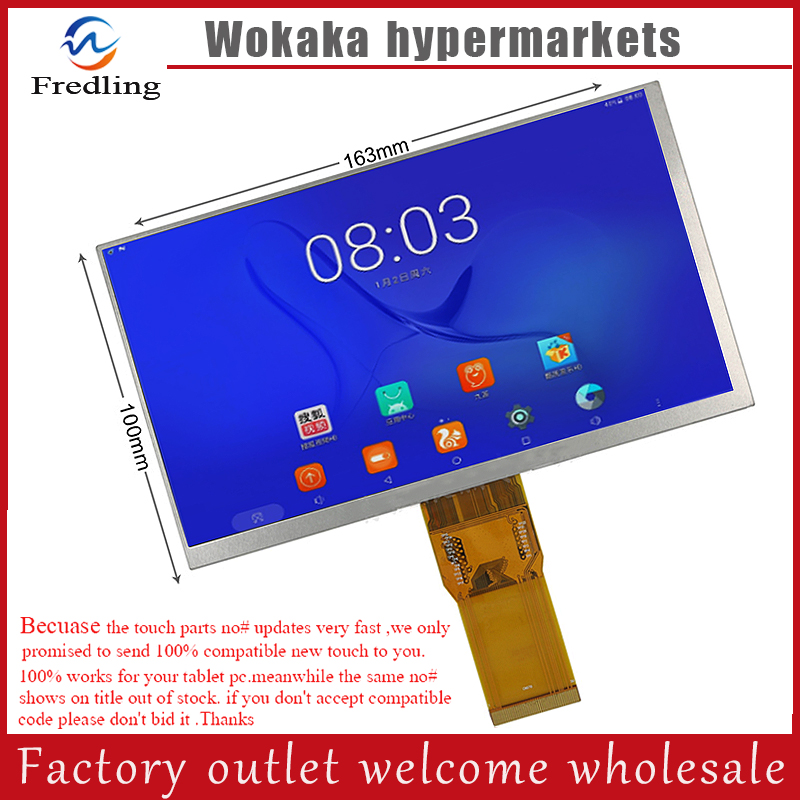 Écran lcd 7 TeXet TM-7049 3G TM7049 TABLETTE 1024*600 TFT LCD Affichage Écran LCD Objectif Panneau Affichage Cadre Livraison Gratuite