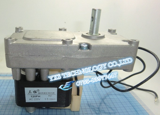 120FH-1.5  (1)