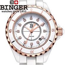 Бингер новый люксовый бренд женской моде часы cz алмазов кварца платье керамические Рождественский подарок Аналоговый розовое золото Наручные Часы девушка