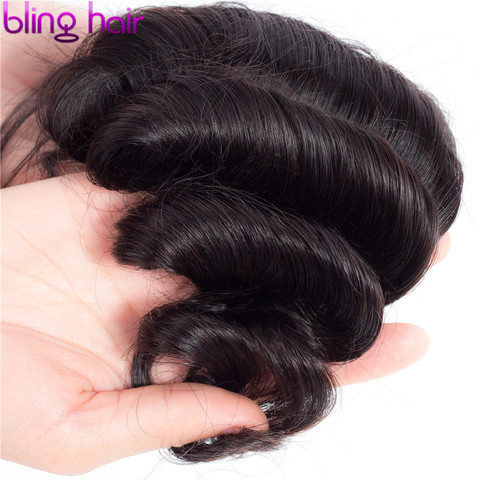 Bling Hair Brazilian Loose Wave Human Hair Closure With Baby Hair 4*4 Free/Middle/Three Part 100% Remy Hair Natural Black Color Islamabad